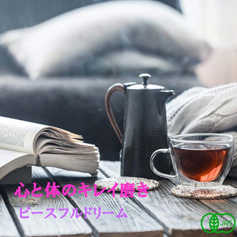 茶葉・ティーバッグ, ハーブティー  JAS