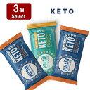 ケトバー選んで3個セットホワイトデー お返し PLANT BASE KETO BAR ケトジェニック ダイエットバー ヴィーガン グルテンフリー 中鎖脂肪酸 MCT 低炭水化物 高脂肪 ケト食事法 メール便可(280円)