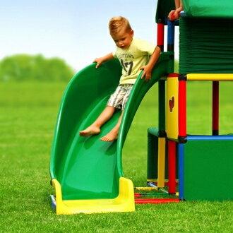 【送料無料】 ボーネルンド クアドロ スライドカーブ (すべり台のみ) システム遊具 外遊び【ナチュラルリビング】