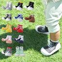 【レビューでもれなく】 プレゼント Baby feet (ベビーフィート) 12.5cm ベビーシューズ ベビースニーカー ファーストシューズ トレーニングシューズ【あす楽対応】【ナチュラルリビング】 3