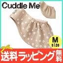 【送料無料】 カドルミー (Cuddle Me) ニットのスリング ジャカード (リバーシブル) ラトル モカピンク Mサイズ ティーレックス 抱っこひも スリング【あす楽対応】【代引手数料無料】【ナチュラルリビング】