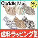 【送料無料】 カドルミー (Cuddle Me) ニットのスリング ジャカード (リバーシブル) Mサイズ ティーレックス 抱っこひも スリング【あす楽対応】【代引手数料無料】【ナチュラルリビング】