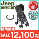【全商品もれなく14倍】【送料無料】 Jeep ジープ J is for Jeep Sport Standard スポーツスタンダード イエロー+フロントバーセット【あす楽対応】【代引手数料無料】【ナチュラルリビング】