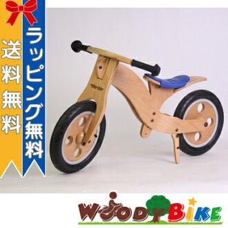 木質木質自行車灰兒童自行車平衡自行車