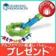 【送料無料】 金属探知機 Learning Resources(ラーニング・リソーシーズ) 知育玩具 ゲーム 英語 幼児【あす楽対応】【ナチュラルリビング】