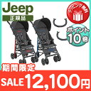 【Jeep ジープ】J is for Jeep Sport Standard スポーツスタンダード