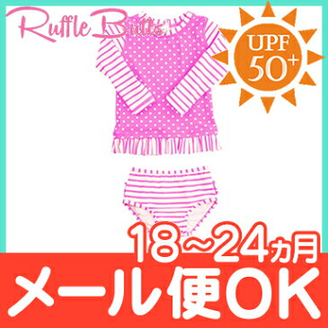【ポイントさらに★5倍★】Ruffle Butts ラッフルバッツ ロングラッシュガード Neon Pink Striped Polka Long Sleeve 18ヶ月〜2歳 女の子用 UPF50+/水着/ロングスリーブ/ベビー水着/キッズ水着【あす楽対応】【ナチュラルリビング】【ラッキーシール対応】