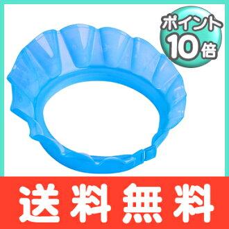 擺渡 (開羅) 免提式低音遮陽可調藍色洗髮帽浴