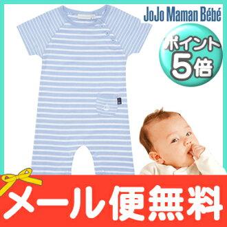 JoJo Maman Bebe(jojomamambebe)短袖娃娃服BlueWhite Stripe(淡藍色條紋)12-18個月嬰兒服裝/短全部/身體西服/覆蓋物全部[明天輕鬆的對應][天然的生活]