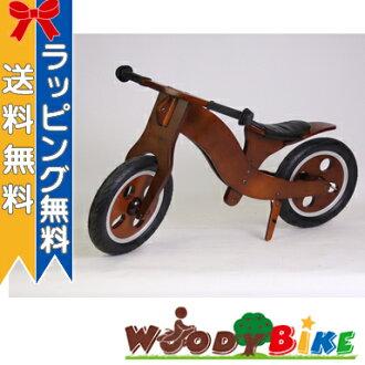 木質木質自行車核桃兒童自行車平衡自行車