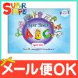 ワークブック Super Simple Songs ABCs Upper Case ABC大文字 CD関連商品【あす楽対応】【ナチュラルリビング】