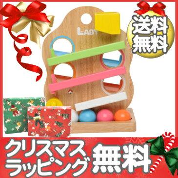 【ポイントさらに8倍】【送料無料】 エデュテ TREEスロープ (ツリースロープ) 木のおもちゃ/積み木/出産祝い/お誕生日祝い【あす楽対応】【クリスマス プレゼント ラッピング対応】【ナチュラルリビング】