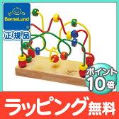 【ポイント12倍以上】ボーネルンド (BorneLund) ジョイトーイ ルーピング ファニー 木のおもちゃ/出産祝い/知育玩具【あす楽対応】【ナチュラルリビング】