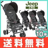 【送料無料】 Jeep ジープ J is for Jeep Sport Standard スポーツスタンダード B型ベビーカー【代引手数料無料】【ナチュラルリビング】