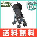 【送料無料】 Jeep ジープ J is for Jeep Sport Standard スポーツスタンダード イエロー B型ベビーカー【あす楽対応】【代引手数料無料】【ナチュラルリビング】