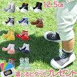 【ポイント12倍以上】Baby feet (ベビーフィート) 12.5cm ベビーシューズ ベビースニーカー ファーストシューズ トレーニングシューズ【あす楽対応】【ナチュラルリビング】