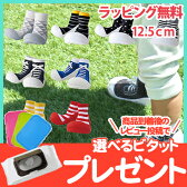 Baby feet (ベビーフィート) 12.5cm ベビーシューズ ベビースニーカー ファーストシューズ トレーニングシューズ【あす楽対応】【ナチュラルリビング】