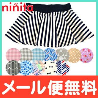 奈尼塔 ninita 圓裙圓裙 (小寶寶) 裙子寶寶穿衣服