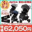 【2017年モデル】 Aprica (アップリカ) スムーヴ プレミアム ベビーカー 3輪 エアタイア 新生児から【代引手数料無料】