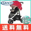 【送料無料】 GRACO (グレコ) シティトレック レッド ベビーカー 3輪ベビーカー バギー【あす楽対応】【代引手数料無料】【ナチュラルリビング】