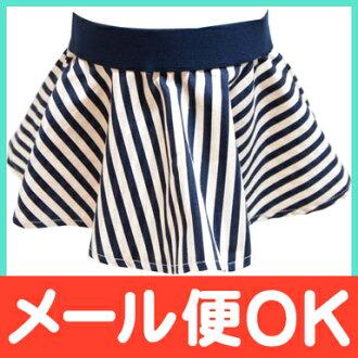 奈尼塔 ninita 圓裙條紋海軍圓裙 (小寶寶) 裙子嬰兒衣服