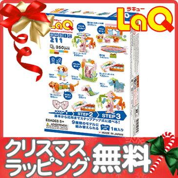 【ポイント15倍以上】LaQ ラキュー Basicベーシック 211 パステル 知育玩具 ブロック【あす楽対応】【クリスマス プレゼント ラッピング対応】【ナチュラルリビング】