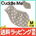 【送料無料】 カドルミー (Cuddle Me) ニットのスリング ジャカード (リバーシブル) グレードット Mサイズ ティーレックス 抱っこひも スリング【あす楽対応】【代引手数料無料】【ナチュラルリビング】