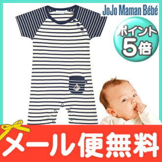 JoJo Maman Bebe(jojomamambebe)短袖娃娃服Ecru Navy Stripe(深藍條紋)3-6個月嬰兒服裝/短全部/身體西服/覆蓋物全部[明天輕鬆的對應][天然的生活]
