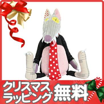 【ポイントさらに11倍】【ラッピング無料】 デグリンゴス DEGLiNgoS オリジナル・デグリンゴス おおかみのビッグボス ぬいぐるみ【あす楽対応】【クリスマス プレゼント ラッピング対応】【ナチュラルリビング】