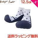 Baby feet (ベビーフィート) フォーマルネイビー 12.5cm ベビーシューズ ベビースニーカー ファーストシ...