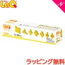 LaQ ラキュー フリースタイル100 イエロー 知育玩具 ブロック 追加パーツ【あす楽対応】【@SiteNameJapanese】