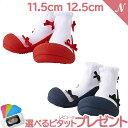 【レビューでもれなく】 ビタットプレゼント Baby feet (ベビーフィート) エレガント・バレリーナ 12.5c...