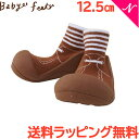 Baby feet (ベビーフィート) フォーマルブラウン 12.5cm ベビーシューズ ベビースニーカー ファーストシ...