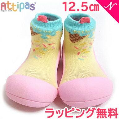 靴, ファーストシューズ Attipas () Ice Cream 12.5cm
