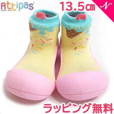 靴, ファーストシューズ Attipas () Ice Cream 13.5cm