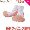 \全商品12倍!/Baby feet (ベビーフィート) フォーマルピンク 11.5cm ベビーシューズ ベビースニーカ...