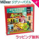 Mideer ミディア ジグソーパズル ディテクティブ イン ルーム 42pcs 知育玩具 パズル【あす楽対応】【ラッキーシール対応】