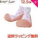 \全商品12倍+200円オフ/Baby feet (ベビーフィート) フォーマルピンク 12.5cm ベビーシューズ ベビー...