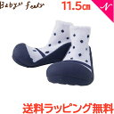 Baby feet (ベビーフィート) フォーマルネイビー 11.5cm ベビーシューズ ベビースニーカー ファーストシ...