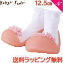 \更に5倍/Baby feet (ベビーフィート) エレガントピンク 12.5cm ベビーシューズ ベビースニーカー フ...