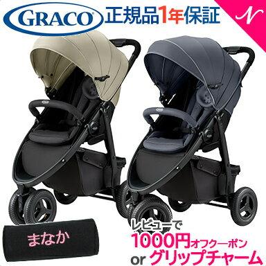 ベビーカー, ベビーカー本体  GRACO () GB 3