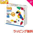 LaQ ラキュー Basicベーシック 001 体験パック(平面) 60ピース 知育玩具 ブロック【あす楽対応】【ナチュラルリビング】