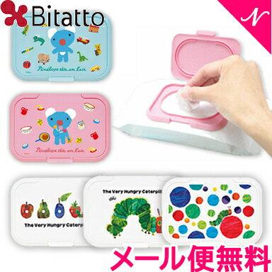 \全商品12倍 / メール便 ビタット(Bitatto)キャラクターシリーズウェットシートのフタ ナチュラルリビング