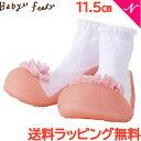 \更に5倍/Baby feet (ベビーフィート) エレガントピンク 11.5cm ベビーシューズ ベビースニーカー フ...