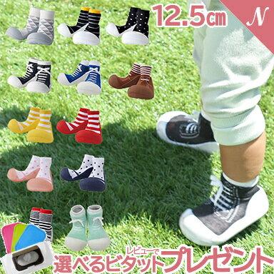 f34f30259ea7e  ポイント☆20倍☆ Baby feet (ベビーフィート) 12.5cm ベビー