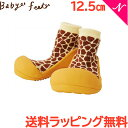 Baby feet (ベビーフィート) アニマルジラフ 12.5cm ベビーシューズ ベビースニーカー ファーストシュー...