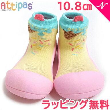 靴, ファーストシューズ Attipas () Ice Cream 10.8cm