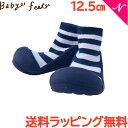Baby feet (ベビーフィート) カジュアルネイビー 12.5cm ベビーシューズ ベビースニーカー ファーストシ...