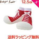 Baby feet (ベビーフィート) スニーカーズレッド 12.5cm ベビーシューズ ベビースニーカー ファーストシ...
