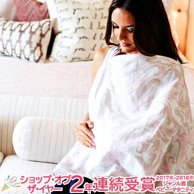 マタニティウエア・授乳服, 授乳ケープ Udder Covers Norah()